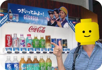 Osaka vending machine