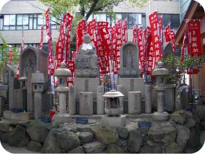 Japan memorial